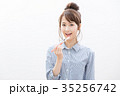 女性 歯磨き 人物の写真 35256742