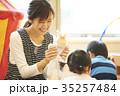 保育士 子供 幼児の写真 35257484
