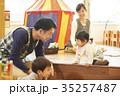 保育士 子供 幼児の写真 35257487
