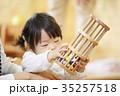 保育 保育園 子供の写真 35257518