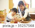 保育士 子供 遊ぶの写真 35257568