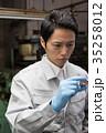 工場 男性 作業服の写真 35258012