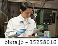 工場 男性 作業服の写真 35258016