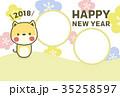 年賀状 戌年 犬のイラスト 35258597