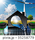ソーラーパネル 太陽電池パネル 太陽光パネルのイラスト 35258779