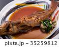 煮魚 35259812