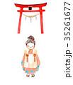 七五三 着物 女の子のイラスト 35261677