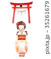 七五三 着物 女の子のイラスト 35261679