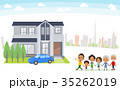 family house black_tour In the city White back 35262019