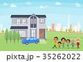 人々 人物 家族のイラスト 35262022