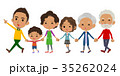 family three generations black_Walking 35262024