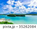 川平湾 石垣島 海の写真 35262084