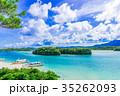 川平湾 石垣島 海の写真 35262093