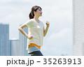 女性 エクササイズ ランニングの写真 35263913