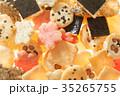 おかき 和菓子 せんべいの写真 35265755