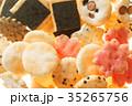 おかき 和菓子 せんべいの写真 35265756