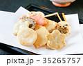 おかき 和菓子 せんべいの写真 35265757