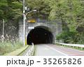 奥多摩・日原トンネル 35265826