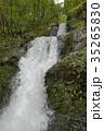 奥多摩・三つ釜の滝(海沢) 35265830