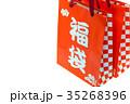 福袋 35268396