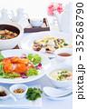 中華料理 35268790