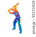 ベースボール 白球 野球のイラスト 35271029