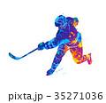 ホッケー 透明水彩 選手のイラスト 35271036
