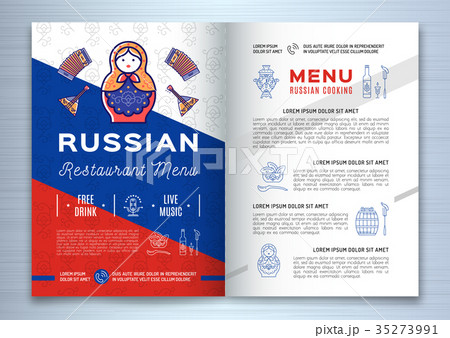 russian food brochure restaurant menu traditionalのイラスト素材