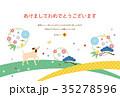 年賀状 戌 戌年のイラスト 35278596