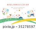 年賀状 戌 戌年のイラスト 35278597