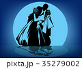人影 影 シルエットのイラスト 35279002