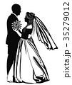 ダンス 舞う 舞踊のイラスト 35279012