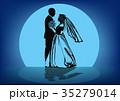 ダンス 舞う 舞踊のイラスト 35279014