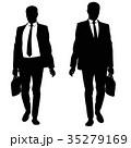 人影 影 シルエットのイラスト 35279169