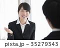 人物 女性 面接の写真 35279343