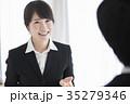 人物 女性 面接の写真 35279346