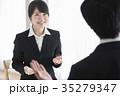 人物 女性 面接の写真 35279347