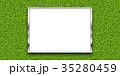 テクスチャ 材質 背景のイラスト 35280459