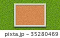 テクスチャ 材質 背景のイラスト 35280469