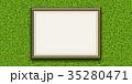 テクスチャ 材質 背景のイラスト 35280471