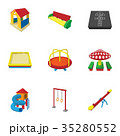 タイプ ゲーム ヤードのイラスト 35280552