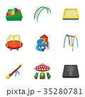 遊ぶ ヤード 庭のイラスト 35280781