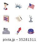 独立 自立 昼のイラスト 35281311