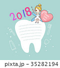 tooth with new year 35282194