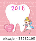 tooth with new year 35282195