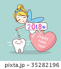 tooth with new year 35282196