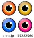 虹彩 目 眼のイラスト 35282560