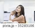 女性 ビジネスウーマン 笑顔の写真 35283106
