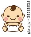 赤ちゃん おむつ 笑顔のイラスト 35283538