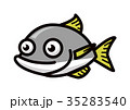 魚 魚類 泳ぐのイラスト 35283540